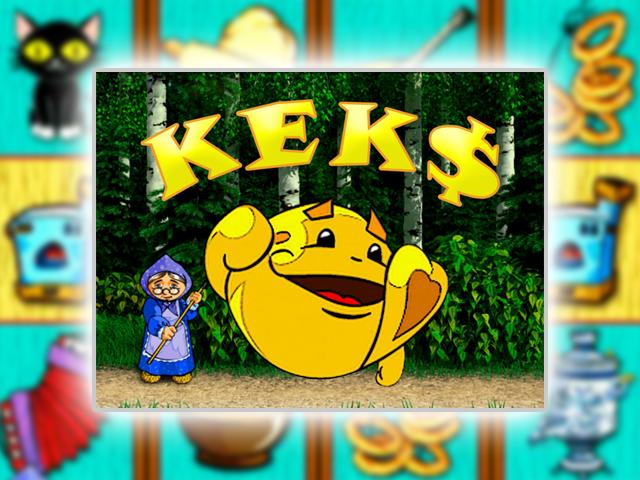 Игровой видео-слот Keks (Печки) от club Vulkan